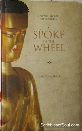 A Spoke in the Wheel by Amita Kanekar