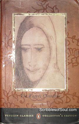chokher-bali-by-rabindranath-tagore