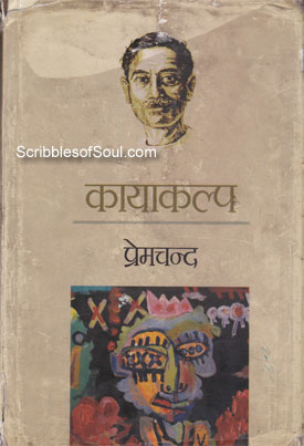 Kayakalp by Premchand