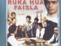 Ek Ruka Hua Faisla Movie