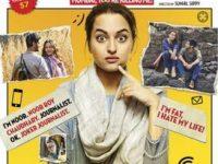 Noor: Hindi Movie