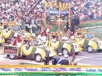 69th Republic Day Parade