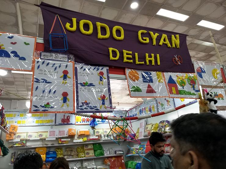 book-fair-2018-delhi