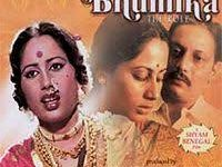 Bhumika Movie Review