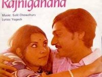 Rajnigandha Movie