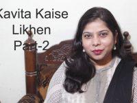 Kavita Kaise Likhen Part 2