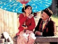 The Blue Umbrella, Movie