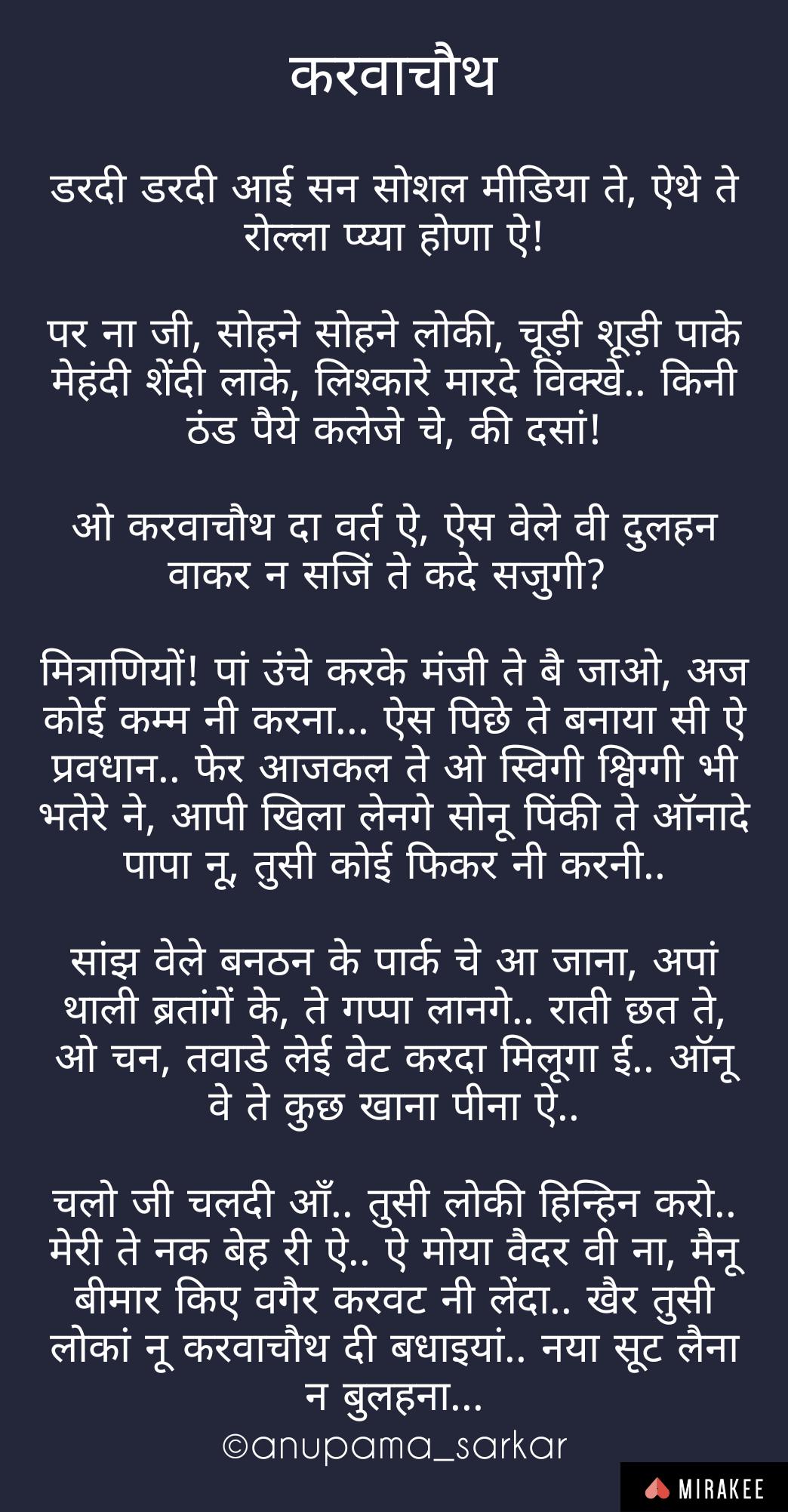 Karvachauth