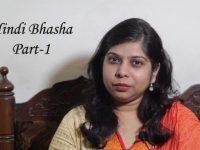 हिंदी भाषा में स्त्रीलिंग और पुल्लिंग का महत्व