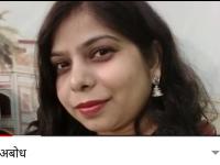 बिराज बहू, शरत चन्द्र चट्टोपाध्याय